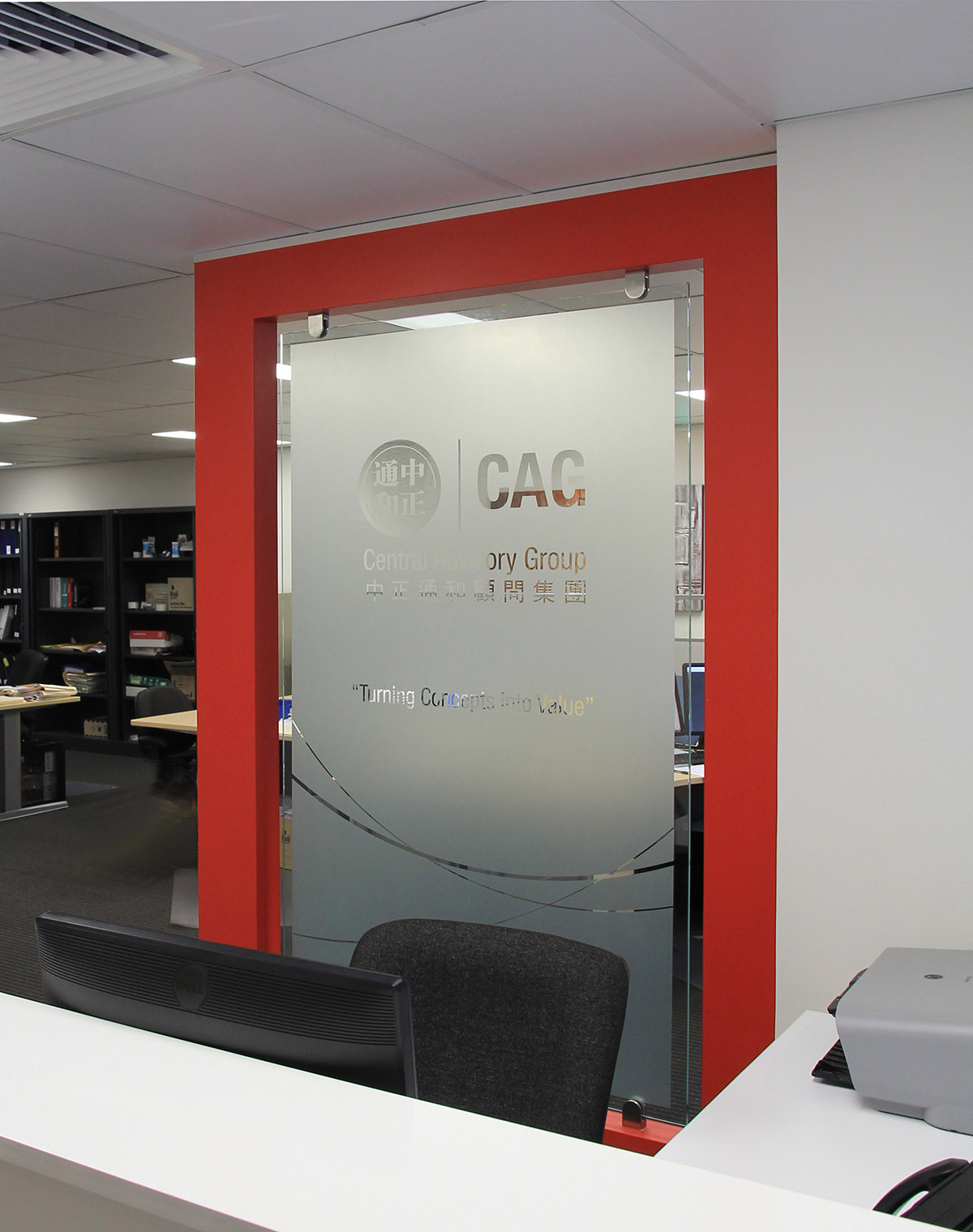 CAG display by FOX DESIGN