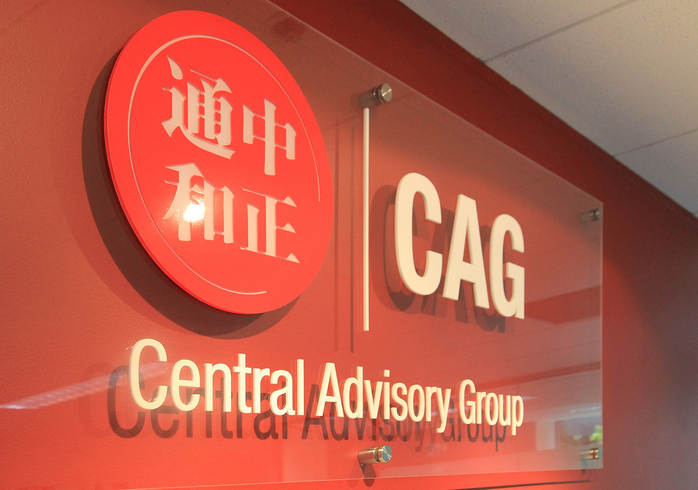 Central Advisory Group office 3D signage